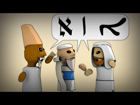 Semitic's vowel-smuggling consonants - History of Writing Systems #9 (Pointing & Matres Lectionis)