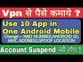 How to Make Money By Vpn | Self Click | Without Adsense Account Disable