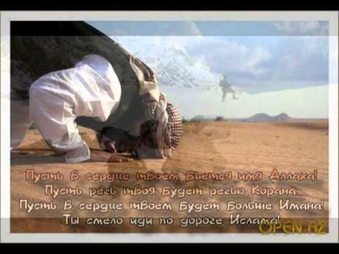 Hayrulla Hamidov Namozni Qastdan Tark Etish 2