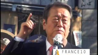 小沢一郎をFRANCE10局(www.france10.tv)が追ったドキュメント。
