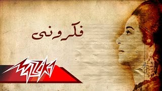 Fakarony - Umm Kulthum فكرونى - ام كلثوم