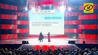 Призрак Оперы: онлайн, жесть, каменты