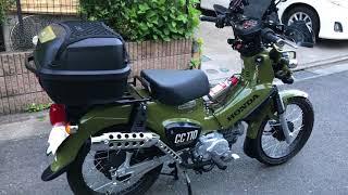 新型クロスカブ カスタム ja45  cc110 タケガワマフラー カブヌシ キャンプ仕様