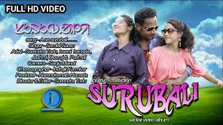 Ana Surubali //New Santali Full HD Video Album Title Song-2018
