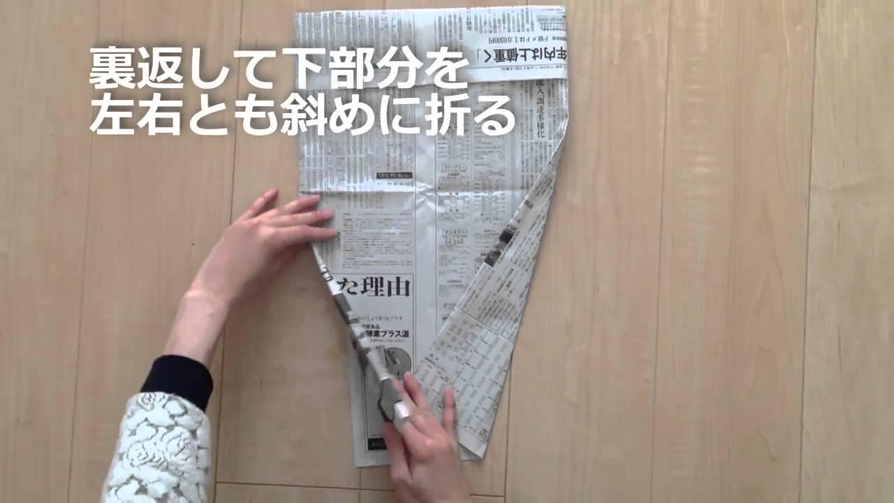 簡単エコ!新聞で作る使い捨てゴミ袋【ビニール袋激減計画】