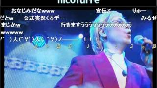 2013年1月3日(木) 「新春ニコニコのど自慢 ~三日目~」 http://l...