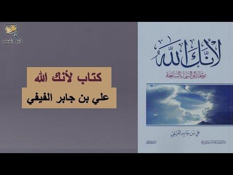 دورة icdl كاملة بالعربي