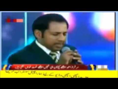 Pakistan Captain Cricket Team Sarfraz Ahmed Naat Sharif in 12 Rabi ul Awwal 2017 thumbnail