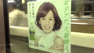高島 彩と中野美奈子 CD+DVD【Early Morning「おいてけぼりのThirty】 h...