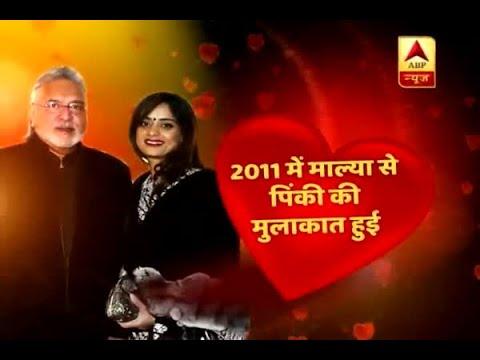 Aaj Ki Tareekh: Vijay Mallya marrying girlfriend Pinky Lalwani in London