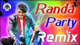 Randa party official gulzar song|| dj remix new latest #randa_party_ #gulzar_chaniwala #hr_remix song||...
