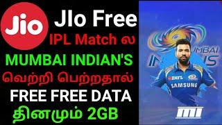 JIo Free data Mumbai Indians win the match in Tamil