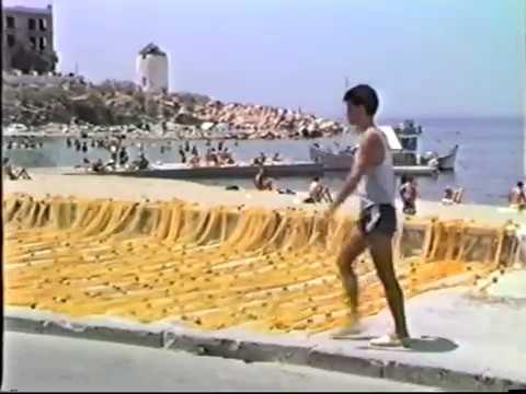 PAROS  ΙΟΥΛΙΟΣ  1985