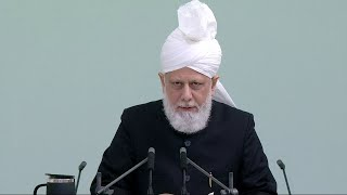 Friday Sermon 11 December 2020 (English): Men of Excellence : Hazrat Ali (ra)