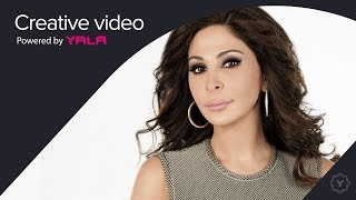 Elissa - La Trouh (Audio) / اليسا - لا تروح