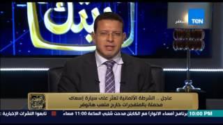 البيت بيتك - زياد سبسبي : روسيا لم تهدد احد و لم ندخل سوريا بسبب الغاز