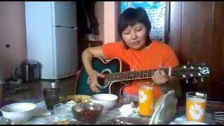 Сандугаш - песня под гитару
