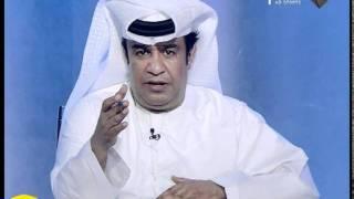 قناة أبوظبي الرياضية