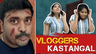 Every vlog ever Spoof | Vloggers Kastangal Part 2 | Kichdy