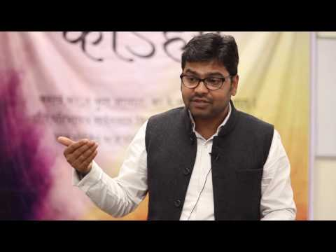 Is the RTE Act Causing a Systematic Destruction of Private Schools ?- A Talk by Shri Amit Chandra