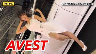 東京オートサロン 2019【AVEST】TOKYO AUTO SALON 2019【4K】