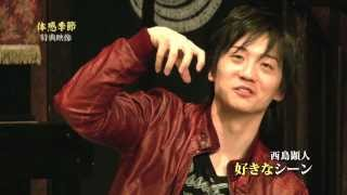 CORNFLAKES 第8回公演 「体感季節」 @中目黒 キンケロ・シアター 20012...