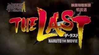 Naruto the Movie: The Last Русский Трейлер