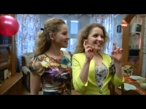 ПРЕМЬЕРА Отцы 23 апреля на РЕН ТВ