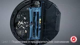 Миючий робот-пилосос iRobot Scooba 450