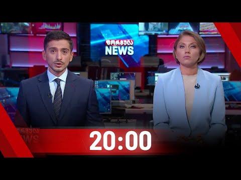 Formula news - September 2, 2020