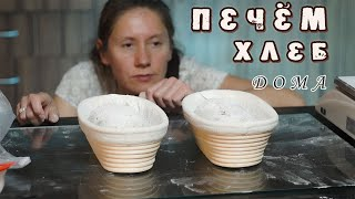 Хлеб с грецкими орехами Видео рецепт Простой вкусный полезный хлебушек на ржаной закваске