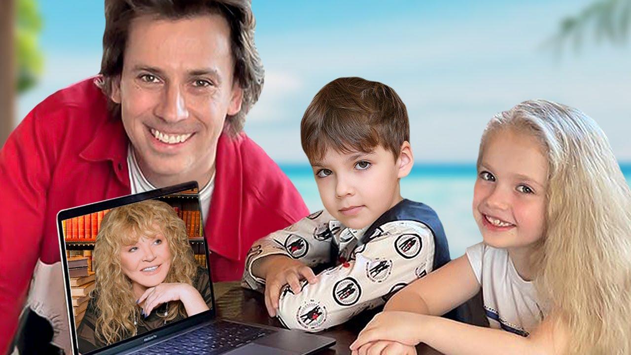 Лиза и Гарри на каникулах! Один день из жизни детей Примадонны и Галкина...