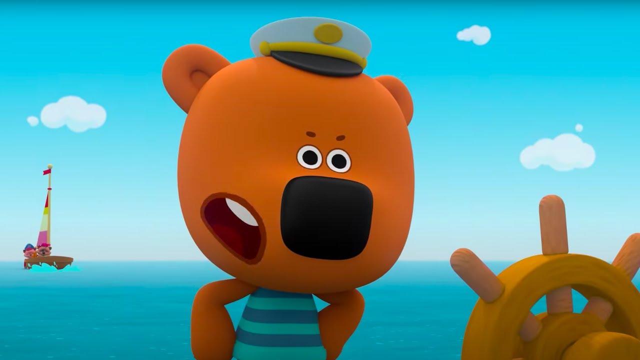 Мультик 🐻  МИ-МИ-МИШКИ - ⛱ Идём купаться с Мишками!💧 Сборник мультфильмов 🚣