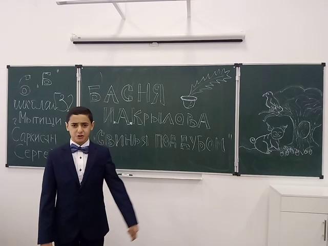 Изображение предпросмотра прочтения – СергейСаркисян читает произведение «Свинья под дубом» И.А.Крылова