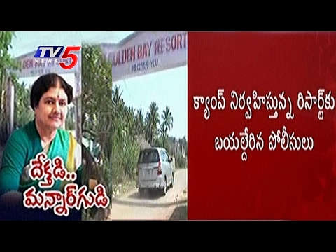 AIADMK MLAs in Resorts : Madras HC Seeks Report From Police   TV5 News