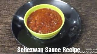 How To Make Schezwan Sauce |Homemade Schezwan Sauce |Schezwan Sauce Recipe