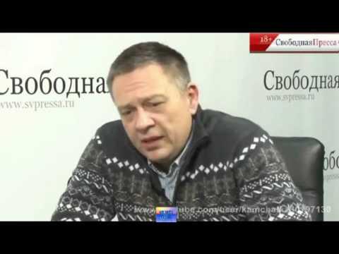 Степан Демура вещает Настоящий кризис начнется через полгода. полная версия