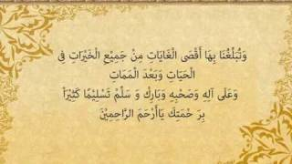 Hazamin (InTeam) - Doa Selepas Solat (Dengan Teks Bacaan)