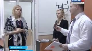 Очередь за полисом ОСАГО в Челябинске(Вести-Южный Урал., 2016-05-23T14:12:37.000Z)
