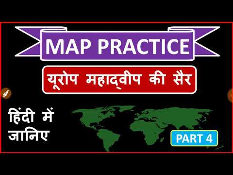 Map Practice Part 4 |Europe continent |For upsc, state psc, ssc, cds, nda, Net -JRF etc