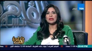 مساء القاهرة - عاجل ... نجل المعلق الرياضي محمود بكر ينفي خبر وفاة والده