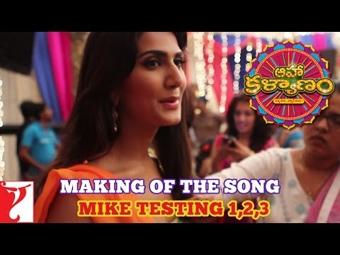 Making of Mike Testing 1,2,3  Song  Aaha Kalyanam  TELUGU