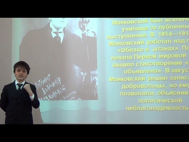 Изображение предпросмотра прочтения – ИльясМагомедхаджиев читает произведение «К ответу!» В.В.Маяковского