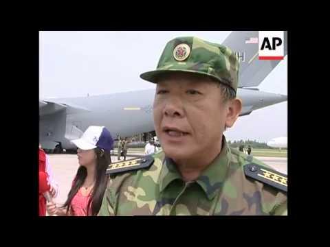 US aid flights arrive in Chengdu