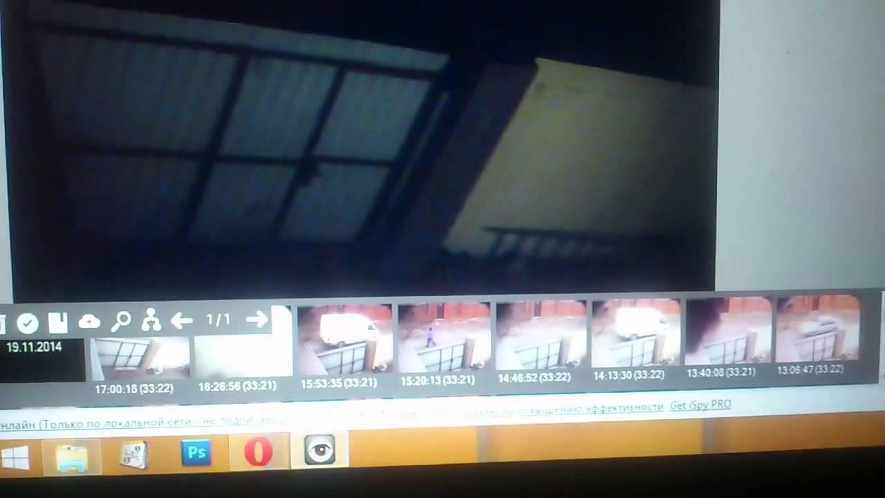 Делаем видеонаблюдение с помощью вэб-камеры.
