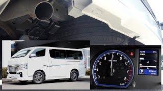 エンジン形式・種類 QR20DE 2.0L 直列4気筒DOHCガソリンエンジン ・最高...