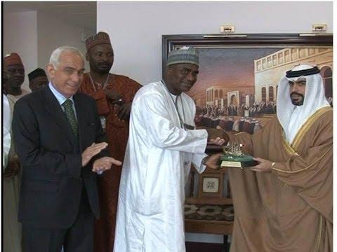 HON FARUK YABO VISIT TO SOUTHERN GOVERNORATE BAHRAIN