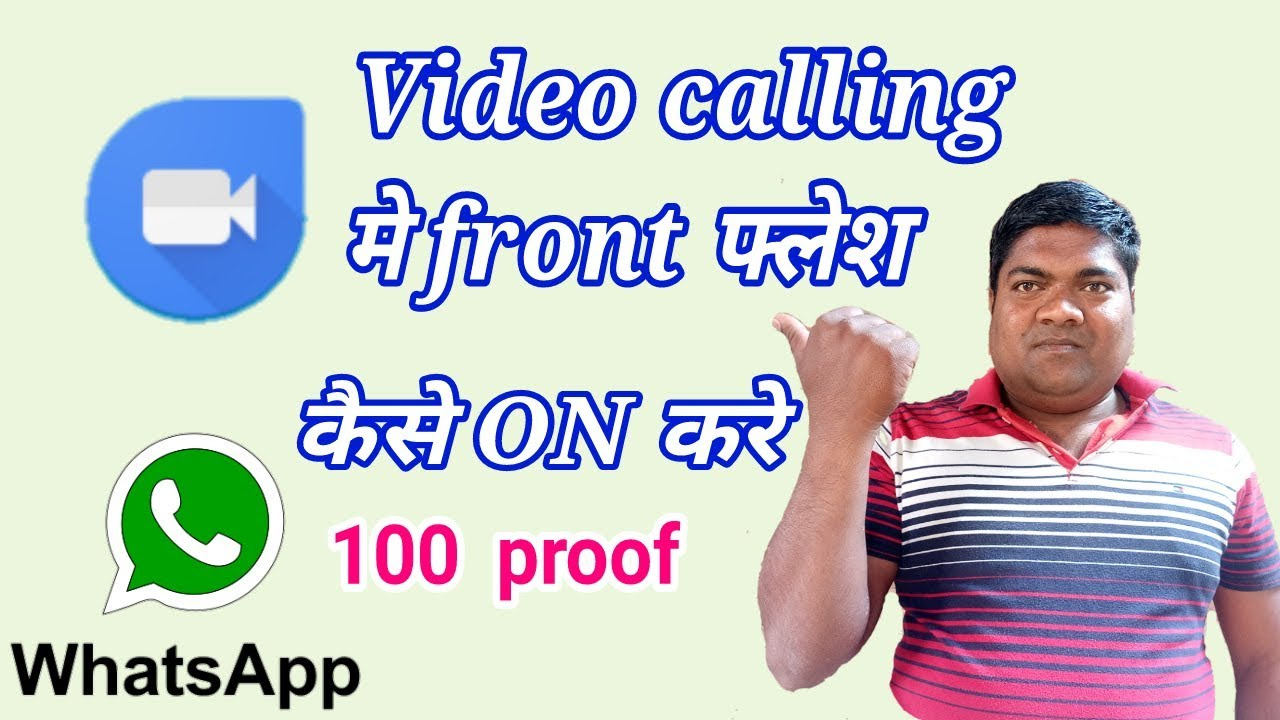 Video calling front flash light on | any app video calling |flash light on  | aaosikhe