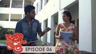 Husma Watena Mal  Episode 06 - (2019-04-14)   ITN Thumbnail