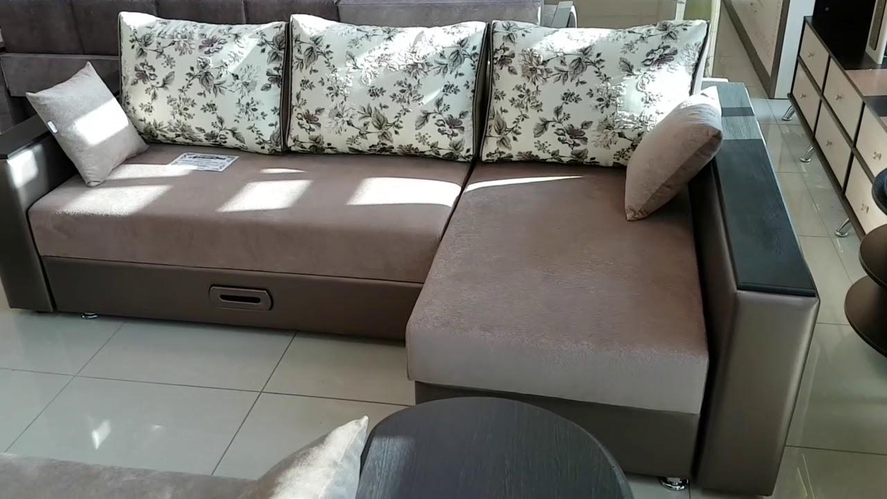 угловой диван даллас 057 раскладной Youtube
